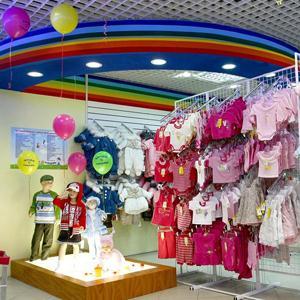 Детские магазины Мужей