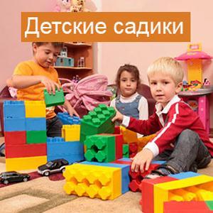 Детские сады Мужей