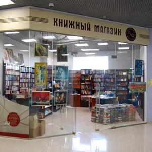 Книжные магазины Мужей