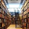 Библиотеки в Мужах