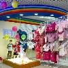 Детские магазины в Мужах