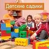 Детские сады в Мужах