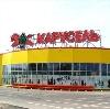 Гипермаркеты в Мужах