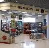 Книжные магазины в Мужах