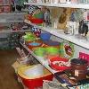 Магазины хозтоваров в Мужах