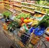 Магазины продуктов в Мужах