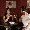 Рестораны, кафе, бары в Мужах