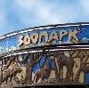 Зоопарки в Мужах